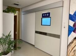 北京丰联丽格植发科环境