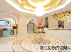 重庆当代整形美容医院环境