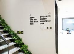 北京华臣医疗美容医院环境