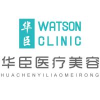 北京华臣医疗美容医院