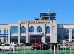 北京伊莎雅轩医疗美容医院环境