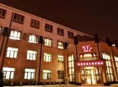北京星医汇医疗美容环境