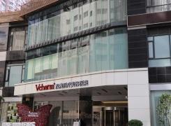 上海玫瑰医疗美容医院环境