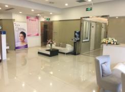 上海微蓝医疗美容门诊部环境