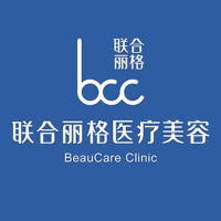上海联合丽格医疗美容门诊部