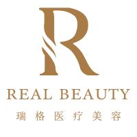 上海瑞格医疗美容门诊部