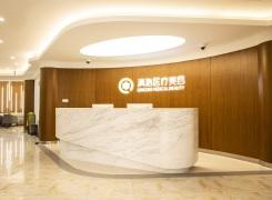 上海清沁医疗美容门诊部环境