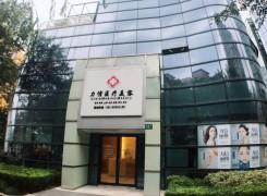 上海力信医疗美容环境