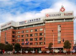 上海海华医院环境