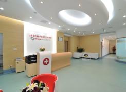 上海诺迪新天地医疗美容门诊部环境