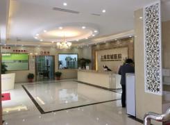 上海茸城医院环境