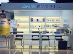 北京凯润婷医疗美容医院环境
