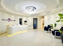 北京利美康岩之畔医疗美容门诊部环境