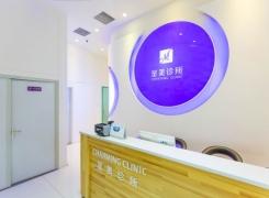 北京呈美医疗美容环境