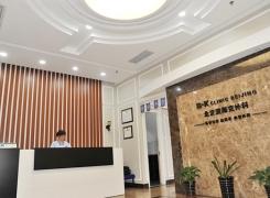 北京爱斯克外科门诊部环境