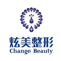 北京炫美医疗美容