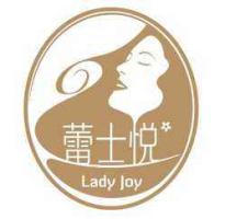 北京蕾士悦医疗美容
