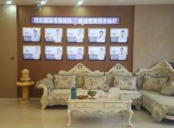 葫芦岛颐正医疗美容门诊部环境