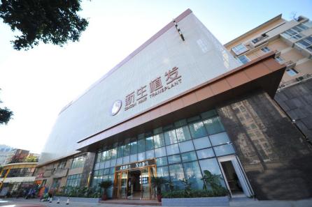 深圳新生植发医院怎么样?