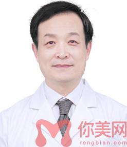 潍坊医学院整形外科医院马福顺
