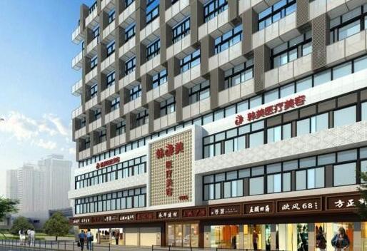 湖南韩美整形医院靠谱吗?