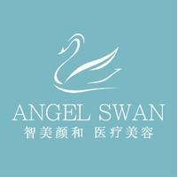 上海智美颜和医疗美容门诊部