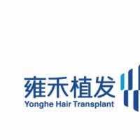 深圳雍禾植发医院