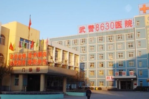 天津8630整形医院