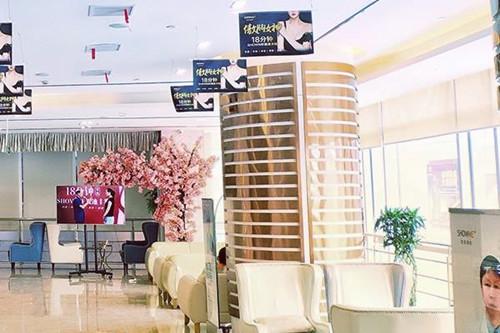 宁波鄞州首美医疗美容医院