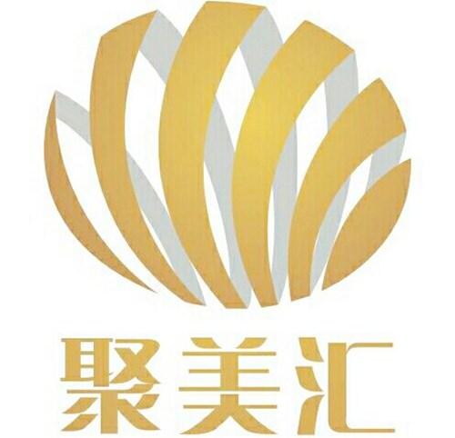 北京聚美汇医疗美容诊所