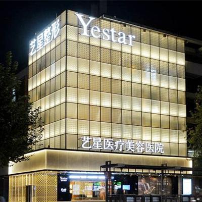杭州艺星整形医院