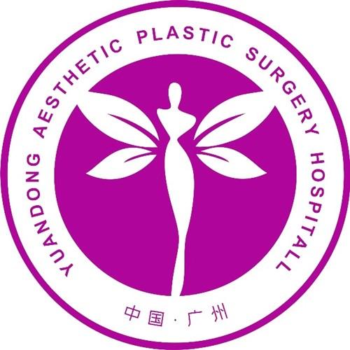 广州远东医疗美容医院
