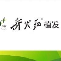 广州新发现植发门诊部-logo