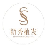 南京新秀植发