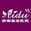 赤峰丽都医疗美容医院-logo