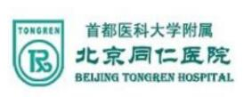 北京同仁医院植发整形美容科