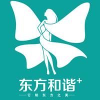 北京东方和谐整形医院-logo