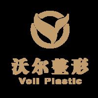 北京沃尔整形医院-logo