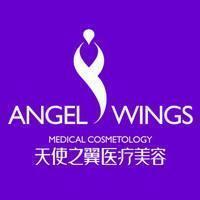 成都天使之翼医疗美容-logo