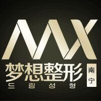 南宁梦想整形医院-logo