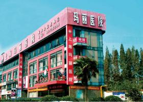 上海玛丽医院整形美容中心-logo