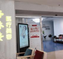 北京杏林美医疗美容诊所-logo
