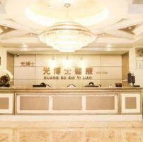 上海光博士医疗美容门诊部-logo