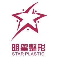 武汉明星医疗美容门诊部-logo