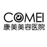 苏州康美美容医院-logo
