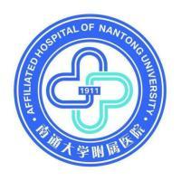 南通大学附属医院烧伤整形科-logo