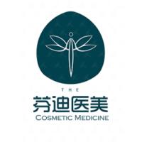 杭州芬迪医美-logo