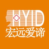太原宏远爱谛医疗美容门诊部-logo