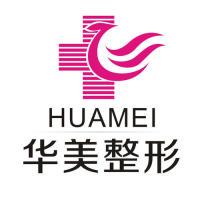 武汉华美整形外科医院-logo