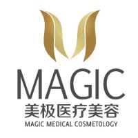 东莞美极医疗美容-logo